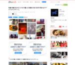 写真で稼げるかも!スマホで撮った写真を1枚100円で売れるアプリ「スナップマート」