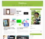 とっしゃんの753(なごみ) | お坊さん大道芸人とっしゃんのブログ