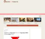 [Å] 共同メルマガEdge Rankリアルイベント「Edge dRunk」開催決定!申込み詳細はこちら!!   あかめ女子のwebメモ