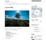 Simplicity | 内部SEO施策済みのシンプルな無料Wordpressテーマ
