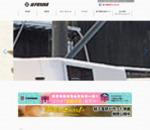 銚子電気鉄道株式会社