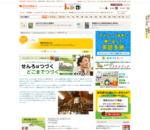 鈴木まもる さん『せんろはつづく どこまでつづく』インタビュー(1/3) | 絵本ナビ