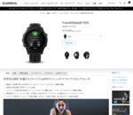 ForeAthlete 935 | スポーツ・フィットネス | 製品 | Garmin | Japan | Home