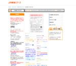 名古屋駅広小路口支店 | 国内旅行・新幹線のお得なツアーはJR東海ツアーズ