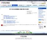介護給付費分科会審議会資料 |厚生労働省