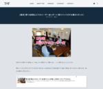【朝活】第16回岡山スマホユーザー会レポート!岡スマってガチの集まり | THROUGH MY FILTER