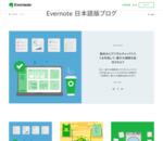 近日公開予定: Evernote for Apple Watch - Evernote日本語版ブログ