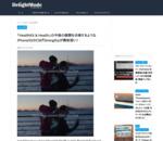 「HealthKit & Health」の今後の展開を示唆するようなiPhone5SのCM『Strength』が興味深い! | DelightMode