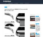 Apple WatchはiPhoneとの親和性がカギ!Evernoteなど連携アプリに注目してます! | DelightMode