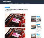 すぐに使えるMVNOのSIMカード付き雑誌を購入!SIMフリー端末で活用したい! | DelightMode