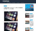 iOS標準の写真アプリのURLスキームが見つかり狂喜乱舞!私が写真アプリにこだわる理由 | DelightMode