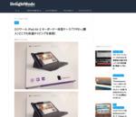 ロジクール iPad Air 2 キーボード一体型ケース「TYPE+」購入!どこでも快適タイピングを実現! | DelightMode