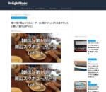 【朝活】第17回「岡山スマホユーザー会」レポ!全員でアレコレ話して盛り上がった! | DelightMode