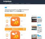 【iPhone】Foursquareのチェックイン特化アプリ「Swarm」を試す第2段!周辺プランで仲間を緩募しよう! | DelightMode