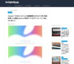 【Apple】 「WWDC 2014」の基調講演を6月2日10時(現地時間)から開催!iphoneで専用アプリをダウンロードして楽しみに待とう! | DelightMode