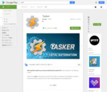 Tasker - Google Play の Android アプリ