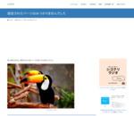 ビジネス新規企画ヒント集 ダウンロード | シゴクリ!