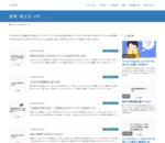 WordPressテーマLightningでフッター部分のコピーライト部分を削除する | シゴクリ!