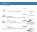 WordPressテーマLightingでフッター部分のコピーライト部分を削除する | 新規事業アイデアコンサル シゴトクリエイターの軌跡