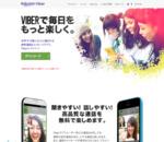 Viber(バイバー):楽天グループの無料通話&メッセージアプリ