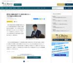 厚労省・眞鍋企画官「がん患者は増えない」 - CBnewsマネジメント
