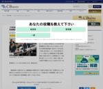 【中医協】療養病棟基本料、2段階制を廃止へ - 医療介護CBnews
