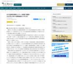 DPC効率性係数をメジャー5疾患で深掘り - CBnewsマネジメント