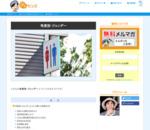 性差別について。「人権後進国」日本の女性差別、男性差別まとめ | ヨッセンス