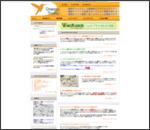 オレンジトラフィックのサイト画像