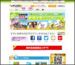 http://www.dream-prize.com/