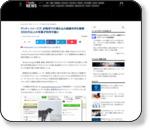 http://www.itmedia.co.jp/news/articles/1403/06/news105.html