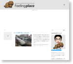 http://www.feelingplace.com/2013/06/18/071500/