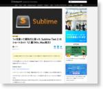 http://dev.classmethod.jp/tool/sublime-text-2-shortcut/