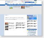 http://www.kobe-np.co.jp/news/akashi/201312/0006598576.shtml