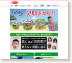 わかめラーメン|商品情報|エースコック株式会社