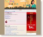 【ピエリ守山】ついに日本一広いリンガーハットが閉店へ。一方、同モール内のペットショップの決意。|【がらくたチップス】