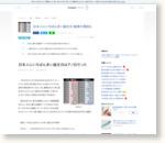 日本人にいちばん多い誕生日 納得の理由も - ライブドアニュース