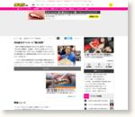 """武田鉄矢がベッキーに""""贈る言葉""""/芸能/デイリースポーツ online"""