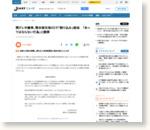 関テレ中継車、熊本被災地GSで「割り込み」給油 「あってはならない行為」と謝罪 : J-CASTニュース