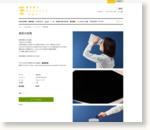 星空の封筒 - 福永紙工ネットショップ かみぐ