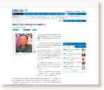 桂歌丸が「笑点」司会引退「体力の限界です」 - 芸能 : 日刊スポーツ