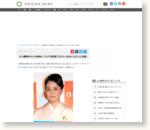 がん闘病中の小林麻央、ブログを新設「なりたい自分になろうと決意」 | ORICON STYLE