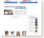 吉田沙保里の父・栄勝さん急死 61歳、路肩の車内で発見 — スポニチ Sponichi Annex レスリング