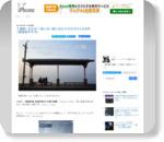 下灘駅:元日本一海に近い駅と沈む夕日が立ちどまる町(愛媛県伊予市) | トブ iPhone
