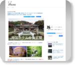 帝国ホテル中央玄関:巨匠フランク・ロイド・ライトの歴史的建築を明治村でみてきた(愛知・犬山市) | トブ iPhone
