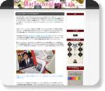 Apple/Macテクノロジー研究所 maclalala2 の籐 シローさんが4月に逝去された...