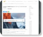 Toodledoへ即登録!Chrome+キーボードショートカットでどこでもタスク入力   Toodledo Tips Blog