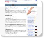 残業手当をいっぱい支給された時に読む話(城繁幸) - 個人 - Yahoo!ニュース