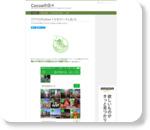 Cocoaの日々: 【アプリ】PicsEver 1.0 をリリースしました