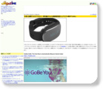手首に装着するだけでカロリー摂取量がわかる健康管理型ウェアラブル端末「GoBe」 - GIGAZINE